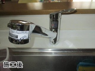 TOTO キッチン水栓 TKGG32EBS 施工後