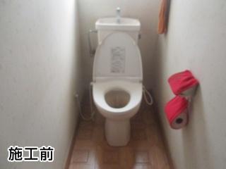 LIXIL トイレ TSET-AZ2-IVO-1-R 施工前