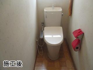 LIXIL トイレ TSET-AZ2-IVO-1-R 施工後