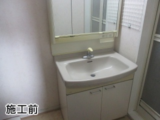 TOTO 洗面化粧台 T-VS-044-75-A 施工前