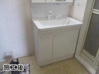 TOTO 洗面化粧台 T-VS-044-75-A 施工後