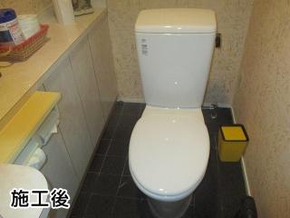LIXIL トイレ TSET-AZ0-WHI-0