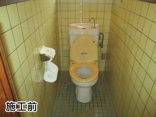 INAX トイレ TSET-AZ7-WHI-1-R 施工前