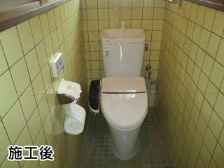 INAX トイレ TSET-AZ7-WHI-1-R 施工後