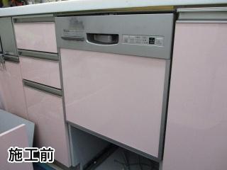 リンナイ 食器洗い乾燥機 RKW-404C-SV 施工前