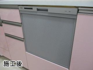 リンナイ 食器洗い乾燥機 RKW-404C-SV 施工後