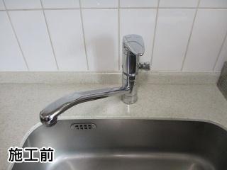 TOTO キッチン水栓 TKGG31EB 施工前