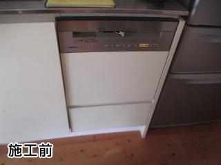 パナソニック 食器洗い乾燥機 NP-45RS7S 施工前