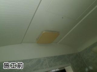パナソニック 浴室換気扇 FY-17C6U 施工前