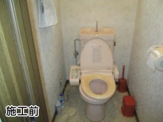 リクシル トイレ TSET-AZ2-IVO-1-R 施工前