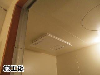 パナソニック 浴室換気乾燥暖房器 FY-13UG6V 施工後