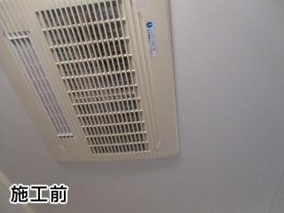マックス 浴室換気乾燥暖房器 BS-133HM 施工前