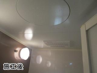 マックス 浴室換気乾燥暖房器 BS-133HM 施工後
