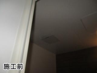 高須産業 浴室換気乾燥暖房器 BF-231SHA 施工前