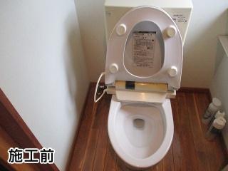 LIXIL トイレ TSET-AZ6-WHI-0 施工前
