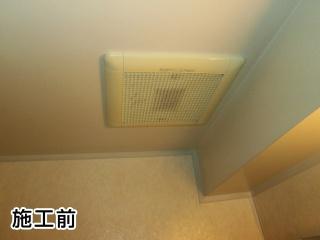 三菱 浴室換気扇 VD-15ZFC10 施工前