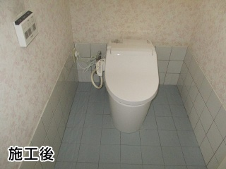 パナソニック トイレ TSET-AVS3-WHI-0-R 施工後