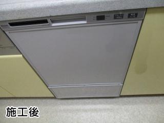 リンナイ 食器洗い乾燥機 RSW-F402C-SV 施工後