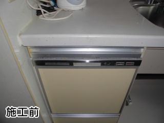 パナソニック 食器洗い乾燥機 NP-45MS8S 施工前