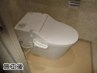 パナソニック トイレ TSET-AVS3-WHI-0-120 施工後