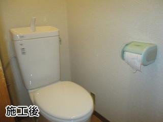LIXIL トイレ TSET-AZ0-WHI-1-R 施工後