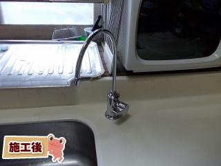 三菱レイヨン ビルトイン浄水器 A501ZCB