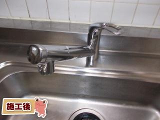 三菱レイヨン 浄水器 S-F402