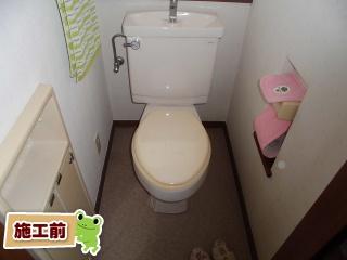 TOTO+東芝 トイレ CS230BM+SCS-T260 施工前