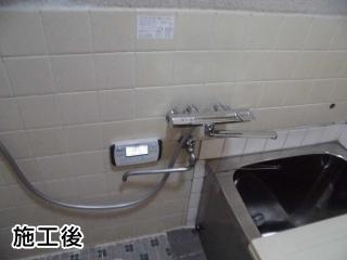 TOTO 浴室水栓 TMGG40LE-KJ
