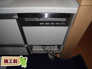 パナソニック 食器洗い乾燥機 NP-45MS8S-KJ 施工前