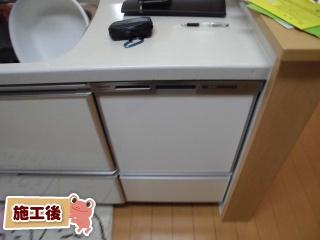 パナソニック 食器洗い乾燥機 NP-45MS8S-KJ 施工後