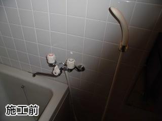 TOTO 浴室水栓 TMGG40LLE-KJ 施工前