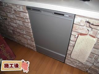 パナソニック 食器洗い乾燥機 NP-45RD7S 施工後