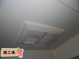 東芝 浴室換気乾燥暖房器 DVB-18SW3 施工後