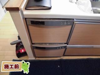リンナイ 食器洗い乾燥機 RSW-F402C-SV-KJ 施工前