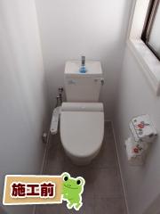 TOTO トイレ TSET-QR7-WHI-0 施工前