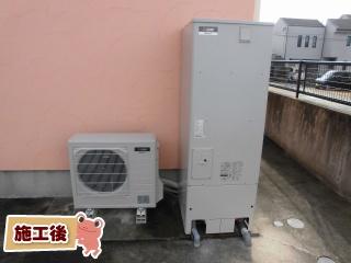 三菱 エコキュート SRT-S374