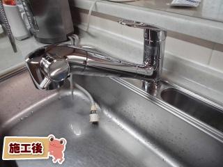 TOTO キッチン水栓 TKGG38E1