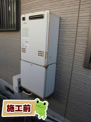 ノーリツ ガス給湯器 GT-C2462SAWX-BL-13A-20A 施工前