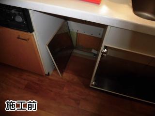 リンナイ 食器洗い乾燥機 RSW-F402C-B-KJ 施工前