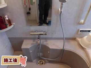 TOTO 浴室水栓 TMGG40SEWR-KJ