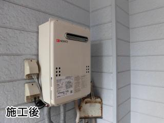 ノーリツ ガス給湯器 BSET-N0-033-13A-20A
