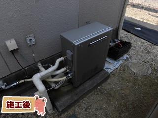 ノーリツ ガス給湯器 BSET-N4-056R-LPG-20A