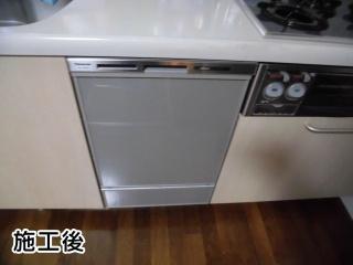 パナソニック 食器洗い乾燥機 NP-45MD8S-KJ 施工後