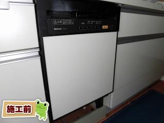 パナソニック 食洗機 NP-45MD8S-KJ 施工前