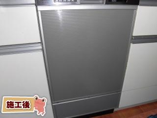 パナソニック 食洗機 NP-45MD8S-KJ 施工後