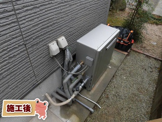 ノーリツ ガス給湯器 GT-C2462ARX-BL-13A-20A 施工後