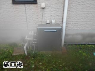 ノーリツ ガス給湯器 BSET-N4-056R-13A-20A 施工後