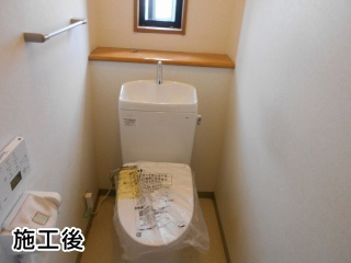 TOTO トイレ TSET-QRF1-WHI-1-120 施工後