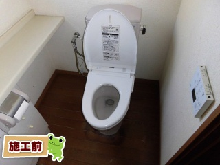 TOTO トイレ TSET-QR9-WHI-0 施工前